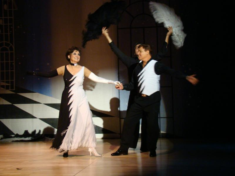 Fox Trot, The Hobby Center, Dec. 2009